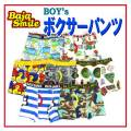 再再入荷しました♪Baja Smile(バハスマイル)7柄ボクサーパンツ【メール便可能】