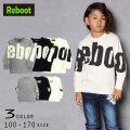 【2021春物新作】Reboot(リブート)ロゴプリントロングTシャツ【メール便送料無料】