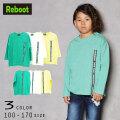 【2021春物新作】Reboot(リブート)ロゴテープビック長袖Tシャツ【メール便送料無料】