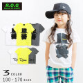 【50%OFFSALE】R.O.G Reboot(リブート)ジェントルマンドッグ半袖Tシャツ【メール便可能】