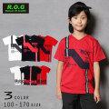 【50%OFFSALE】R.O.G Reboot(リブート)テープ&ロゴプリント半袖Tシャツ【メール便可能】