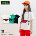 【2021夏物新作】R.O.G Reboot(リブート)ウエストポーチ半袖Tシャツ【メール便送料無料】