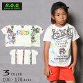 【50%OFFSALE】R.O.G Reboot(リブート)ペイントロゴ半袖Tシャツ【メール便可能】