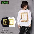 【2021秋物新作】R.O.G Reboot(リブート)額縁ロゴプリント長袖Tシャツ【メール便送料無料】