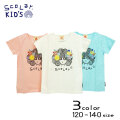 【2021夏物新作】ScoLar(スカラー)スカラーちゃんプリント半袖Tシャツ【メール便送料無料】