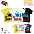 【10%OFFSALE】【2020夏物新作】ALMOND BAR(アーモンドバー)SHARKプリント半袖Tシャツ フリーサイズ【メール便送料無料】