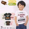 【30%OFFSALE】ALMOND BAR(アーモンドバー)ロゴプリント半袖Tシャツ【メール便送料無料】