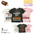 【10%OFFSALE】【2020夏物新作】ALMOND BAR(アーモンドバー)ロゴプリント半袖Tシャツ フリーサイズ【メール便送料無料】