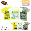 【30%OFFSALE】ALMOND BAR(アーモンドバー)キャンピングカープリント半袖Tシャツ フリーサイズ【メール便送料無料】