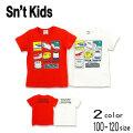 【2021夏物新作】Sn't kids(セントキッズ)SUPER EXPRESS 半袖Tシャツ【メール便送料無料】