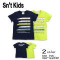 【2021夏物新作】Sn't kids(セントキッズ)新幹線プリント半袖Tシャツ【メール便送料無料】