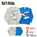 【2020秋冬新作】Sn't kids(セントキッズ)新幹線プリント裏起毛トレーナー【メール便送料無料】