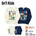 【2020秋冬新作】Sn't kids(セントキッズ)新幹線裏起毛トレーナー【メール便送料無料】