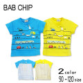 【2021夏物新作】Bab Chip(バブチップ)電車&動物半袖Tシャツ【メール便送料無料】