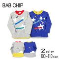 【2021秋物新作】Bab Chip(バブチップ)電車&宇宙柄長袖Tシャツ【メール便送料無料】