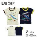 【2021夏物新作】Bab Chip(バブチップ)電車アップリケ半袖Tシャツ【メール便送料無料】