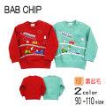 【2020秋冬新作】Bab Chip(バブチップ)乗り物&おばけアップリケ裏起毛トレーナー【メール便送料無料】