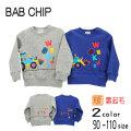 【2020秋冬新作】Bab Chip(バブチップ)ショベルカー裏起毛トレーナー【メール便送料無料】