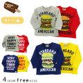 【30%OFFSALE】ALMOND BAR(アーモンドバー)ハンバーガープリント長袖Tシャツ☆フリーサイズ【メール便送料無料】