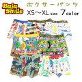 Baja Smile(バハスマイル)7柄ボクサーパンツ【メール便送料無料】