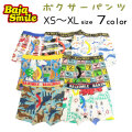 【2020夏物新作】Baja Smile(バハスマイル)7柄ボクサーパンツ【メール便送料無料】