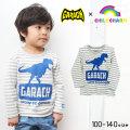 【2019新作♪】GARACH(ギャラッチ)恐竜プリント長袖Tシャツ【メール便送料無料】