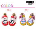 【SALE!!40%OFF!!】CHILD CHAMP(チャイルドチャンプ)花柄スニーカー【メール便不可】