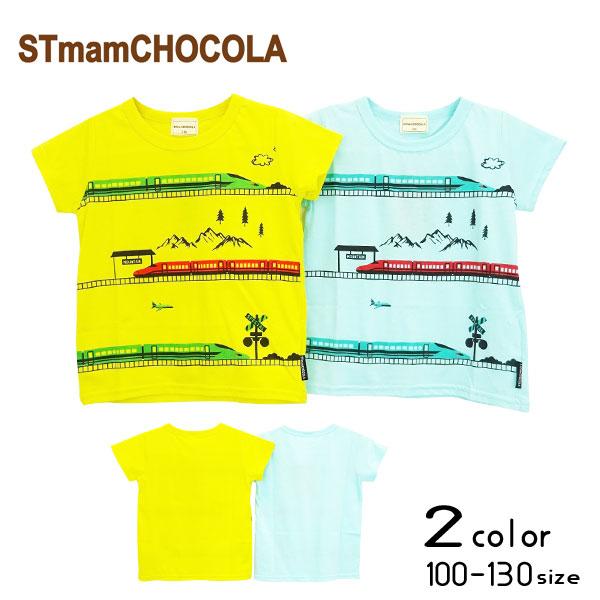 【2021夏物新作】chocola(ショコラ)新幹線プリント半袖Tシャツ【メール便送料無料】