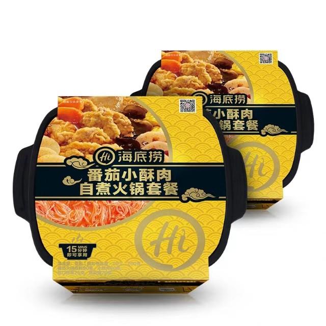 【常温便】海底撈 自煮火鍋 番茄小酥肉/トマト味のやわらか煮風