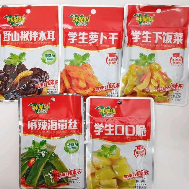 【常温便】榨菜 味聚特系列~