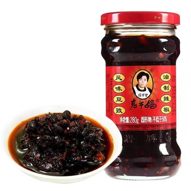 【常温便】老乾媽風味豆豉油辣椒