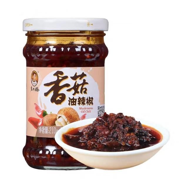 【常温便】老乾媽椎茸油辣椒