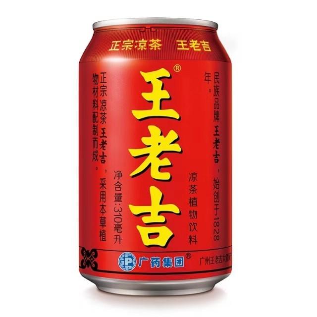 【常温便】王老吉 涼茶植物飲料