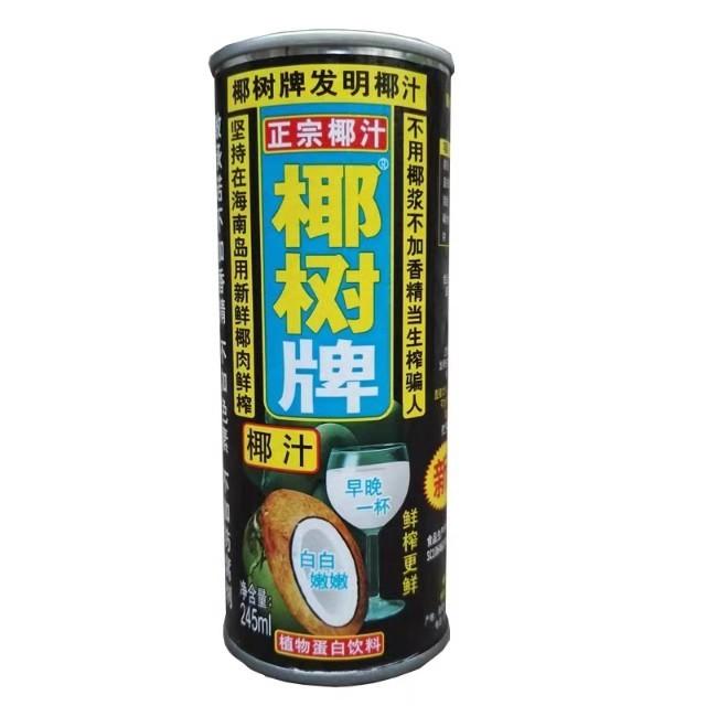 【常温便】椰樹牌天然椰汁/椰子の缶ジュース