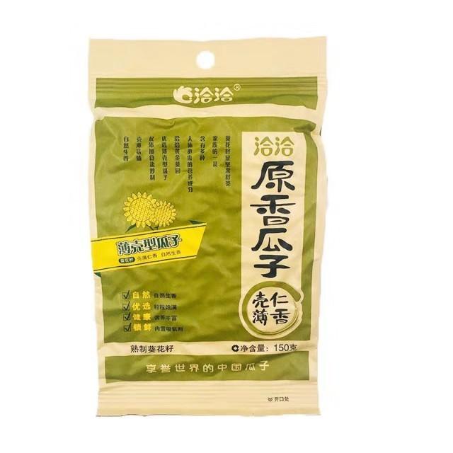 【常温便】洽洽香瓜子 原香 チャチャ食用ひまわりの種 栄養補給 ポリポリ 中国産特級品 ゆで上げ済