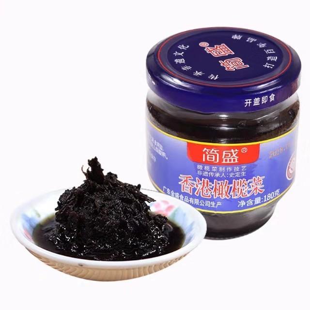 【常温便】香港橄欖菜