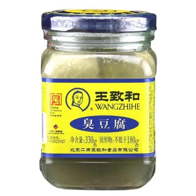 【常温便】王致和 臭豆腐 北京の伝統食物で、中華漬物、豆腐の漬物、中華老字号 330g瓶詰め、発酵豆腐の一種です