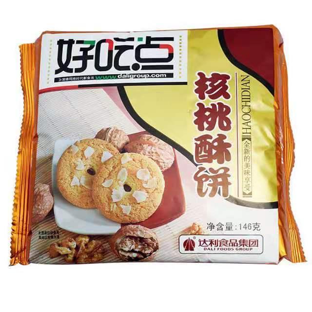 【常温便】好吃點 核桃酥餅 146g