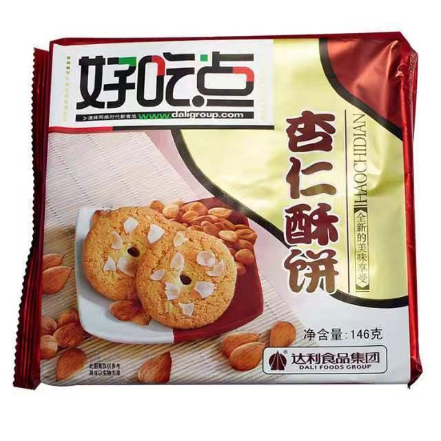 【常温便】好吃點 杏仁酥餅 146g