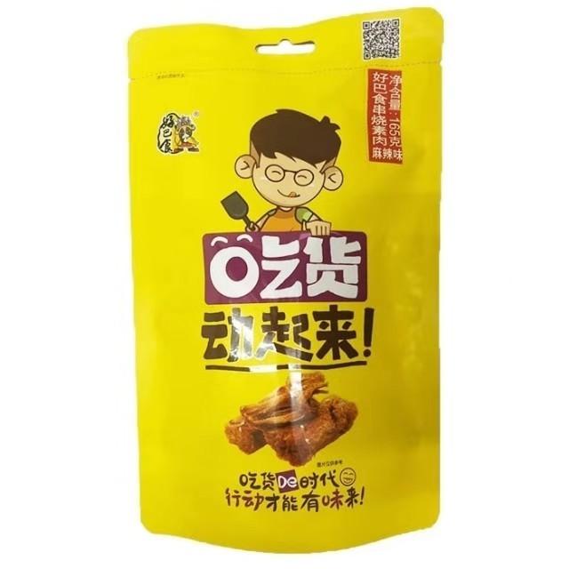 【常温便】吃貨動起來 好巴食素肉豆乾(麻辣味)