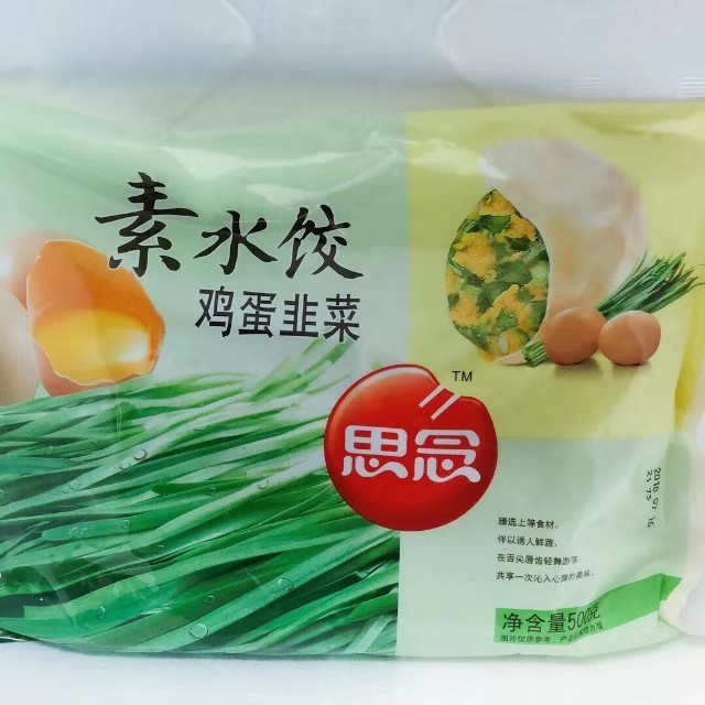 【冷凍便】思念 韭菜玉子水餃