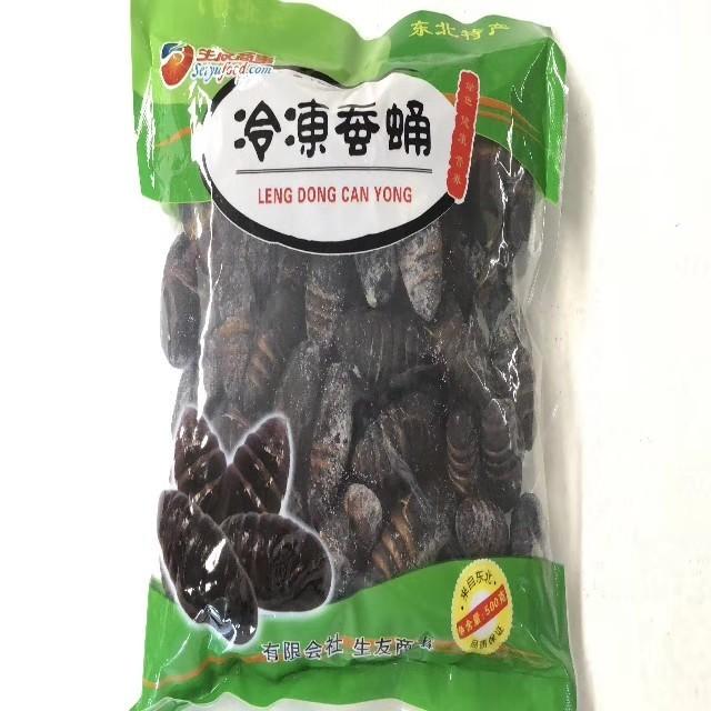 【冷凍便】カイコのさなぎ/冷凍蚕蛹500g/滋養豊富