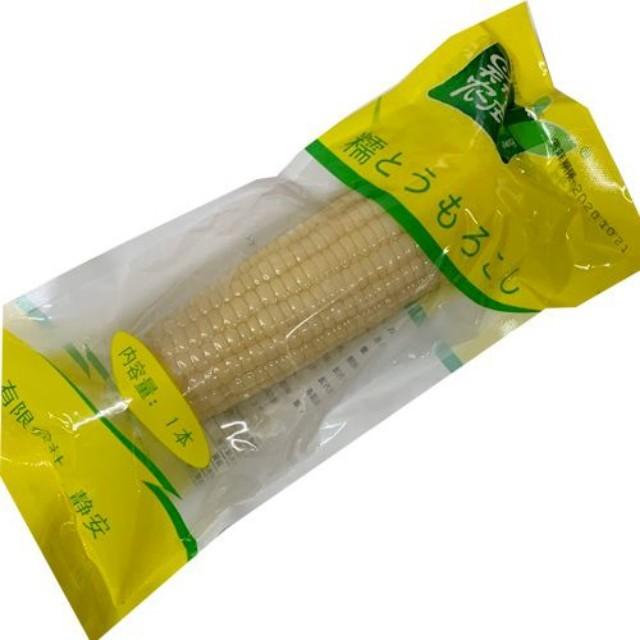 【常温便】軸付き糯とうもろこし/糯玉米 黄色