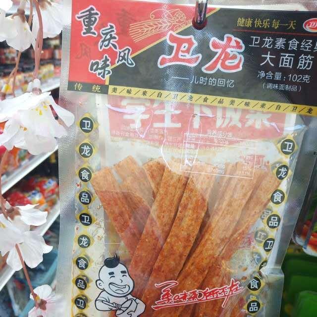 【常温便】衛龍 大面筋 素食經典款