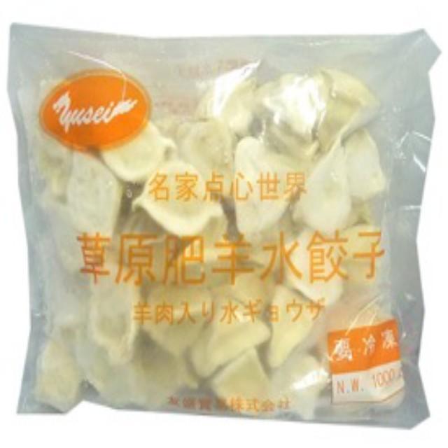 【冷凍便】草原肥羊水餃