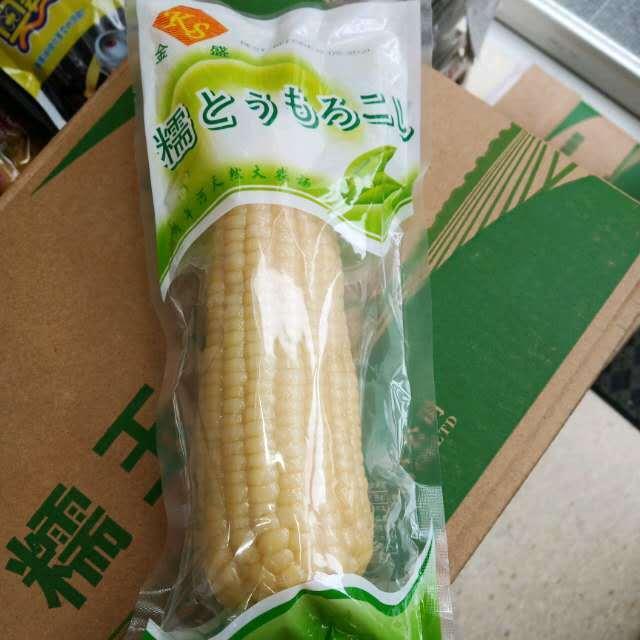 【常温便】軸付き糯とうもろこし/白糯玉米