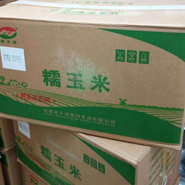 【常温便】軸付き糯とうもろこし/白糯玉米 箱(40本)
