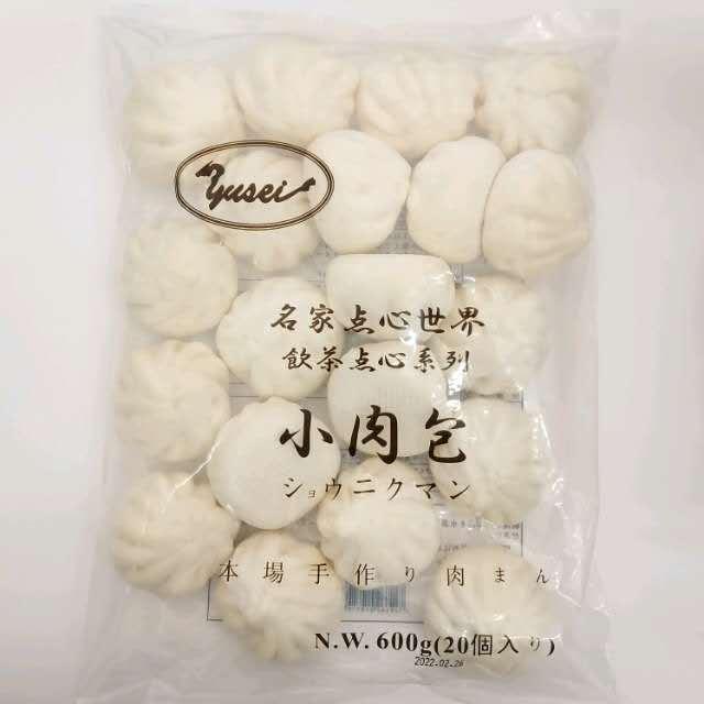 【冷凍便】小肉まん/名家小肉包600g(20個)