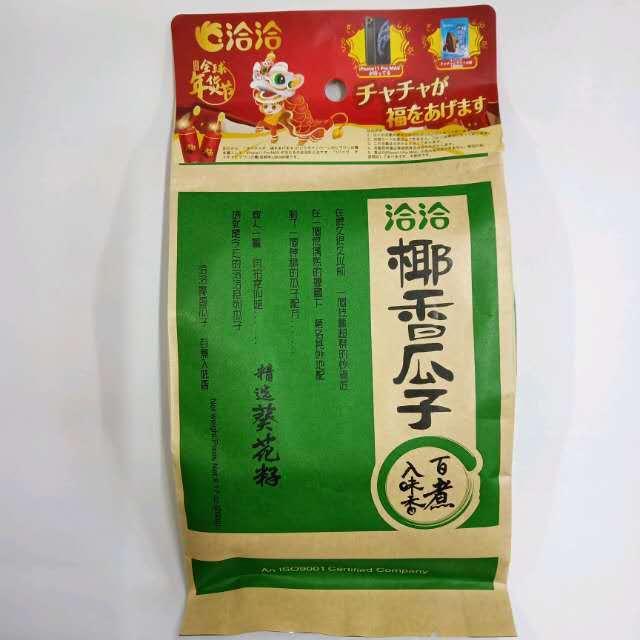 【常温便】チャチャヒマワリの種ココナッツ味/洽洽椰香瓜子260g