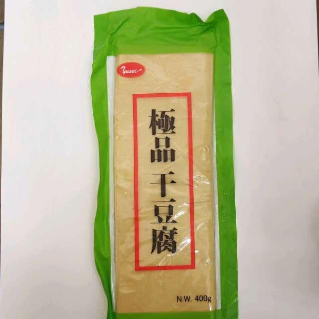 【冷凍便】極品干し豆腐/極品干豆腐 400g
